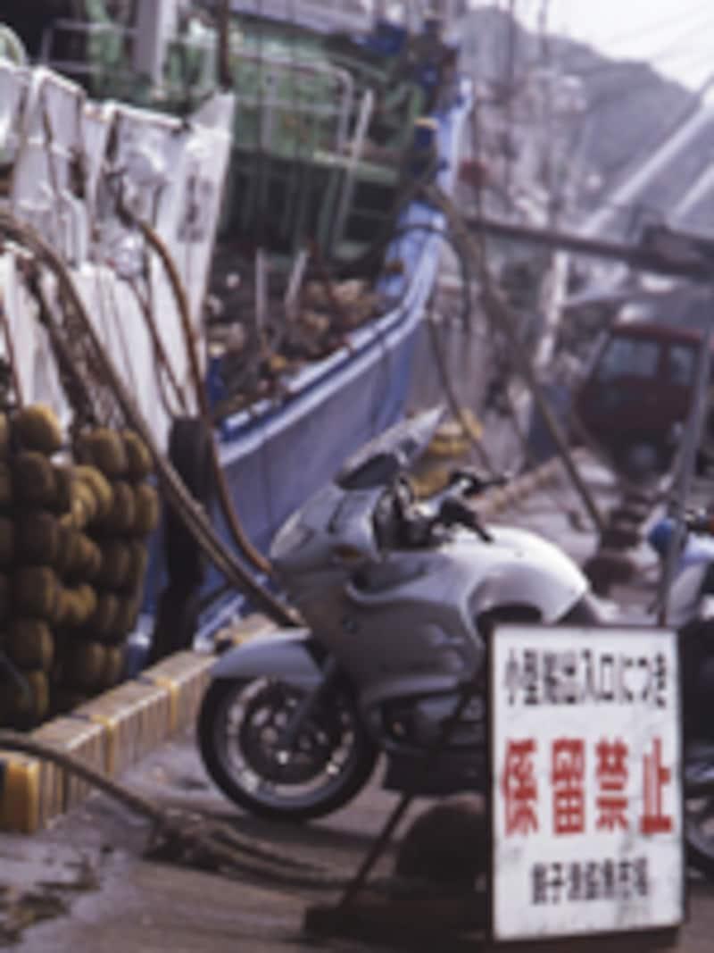 銚子港の船着場に到着