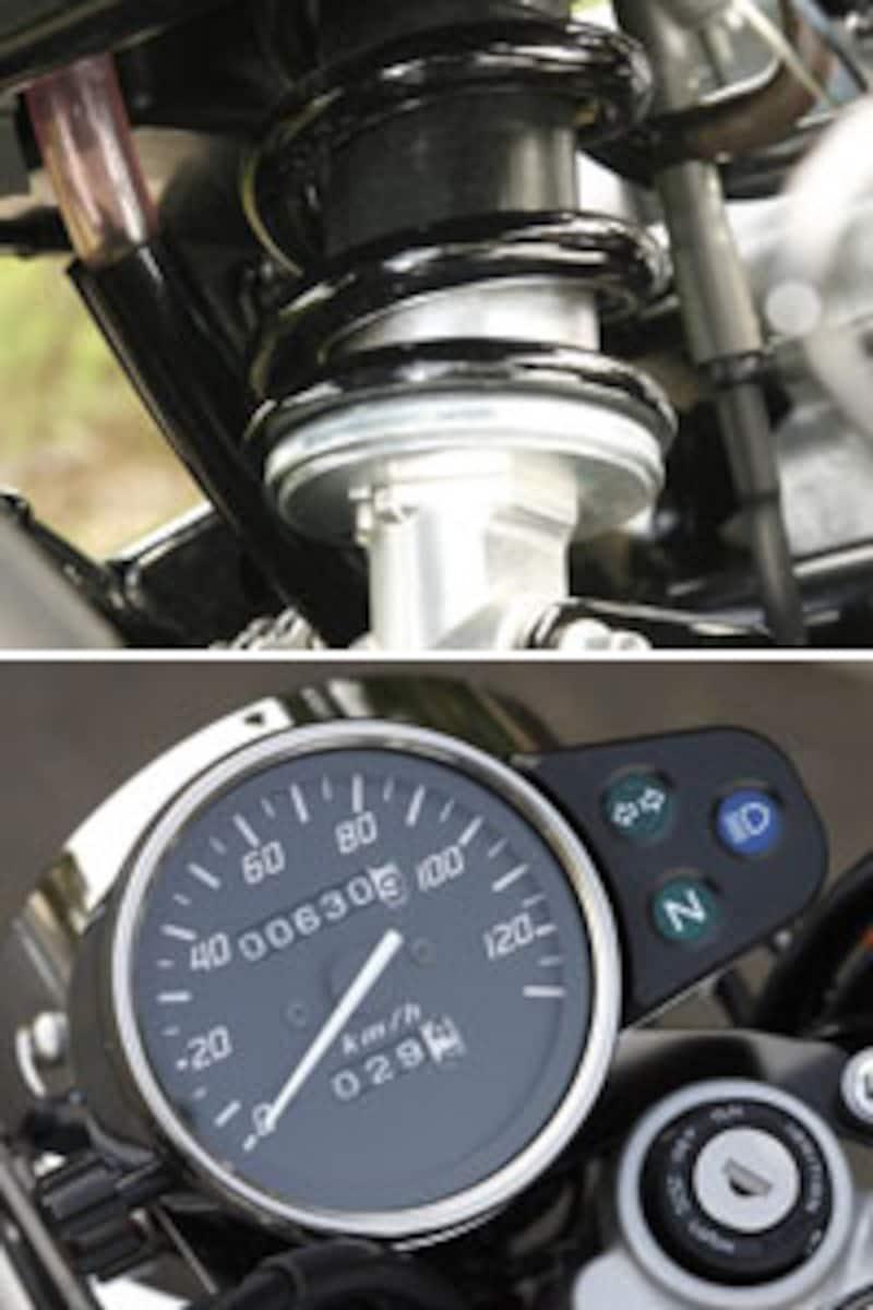 Honda CB223S