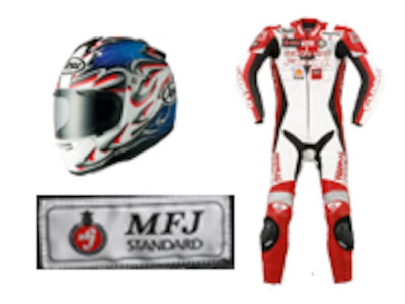 しっかりしたレーシングスーツとヘルメットはライダーの安全のために必須