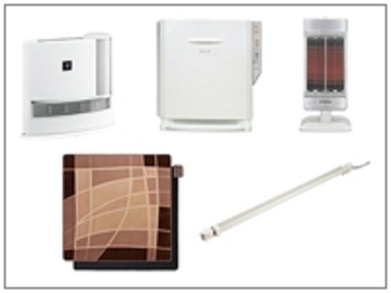 ガイドが選ぶ2010年電気暖房、注目の5機種!
