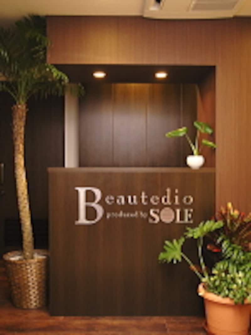 Beautedio produced by SOLE