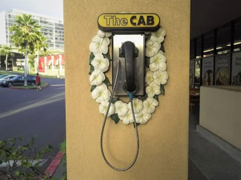 カハラモールのホールフーズマーケット前にあるタクシー乗り場