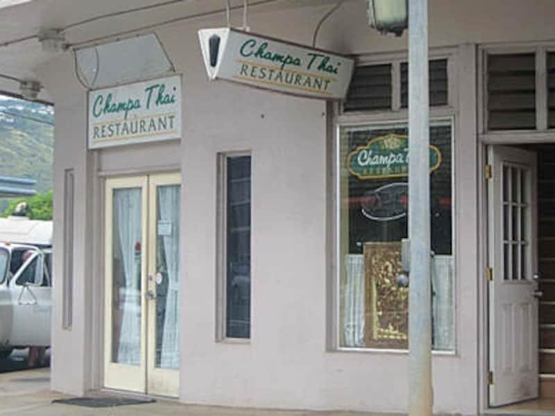 まだガイドブックはノーマークの「チャンパ・タイ・レストラン」は、ローカルが足繁く通うタイ家庭料理の店