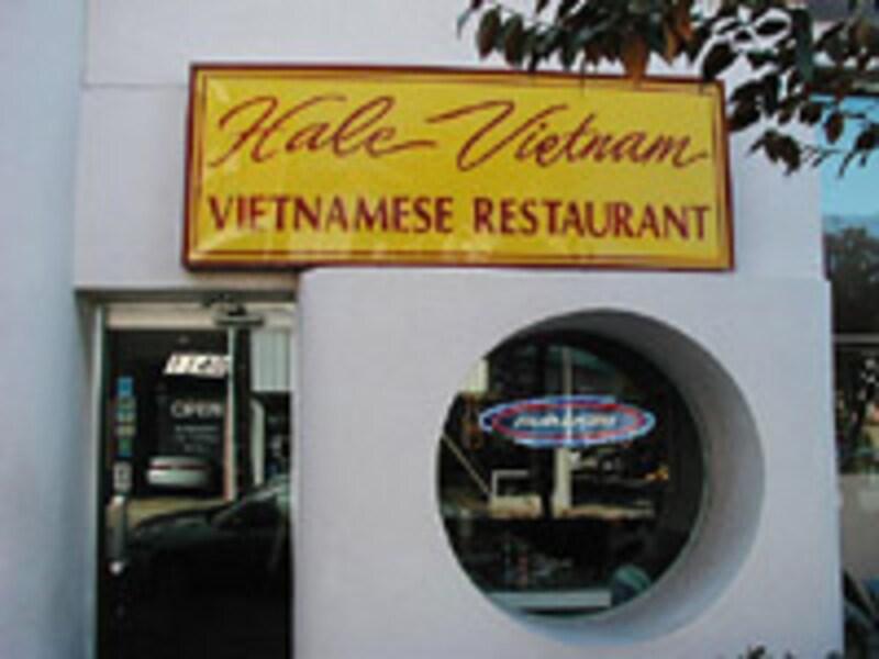 ハレ・ベトナム