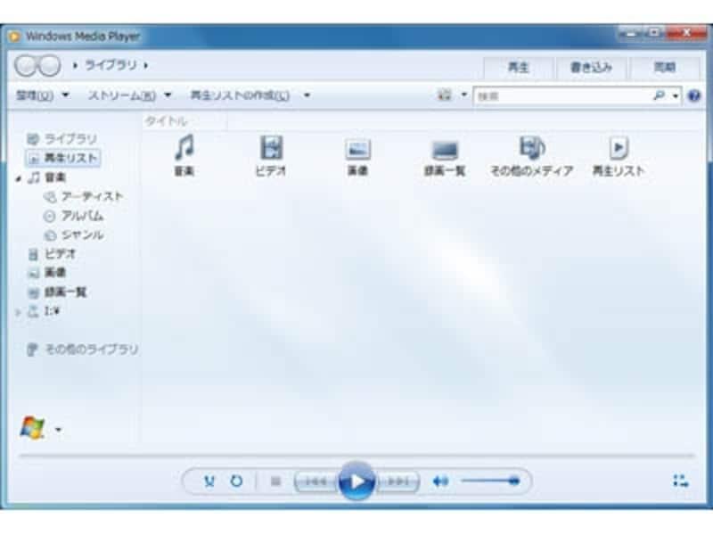WindowsMediaPlayer12
