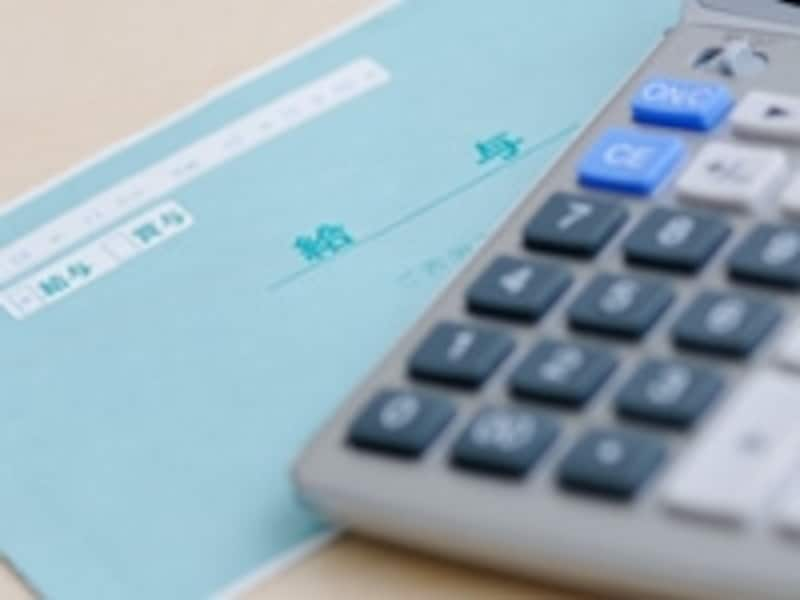 毎月の給料から差し引く源泉所得税は額面だけで決まっているわけではありません