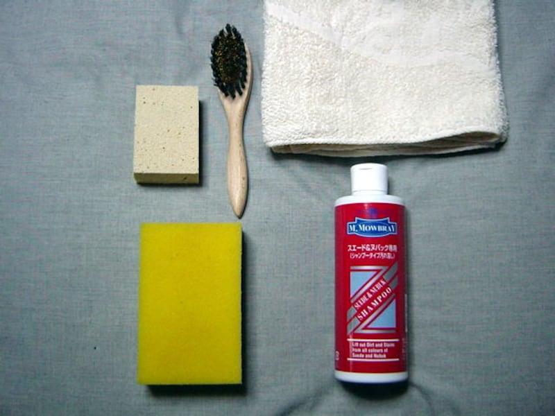 起毛系の靴を洗うための道具