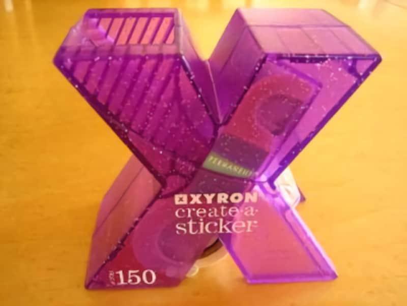 ザイロンX150シールメーカー