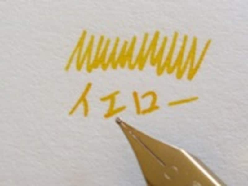 プラチナ万年筆 プレピー