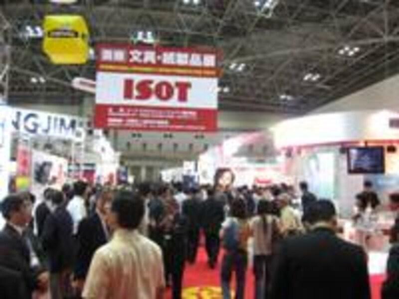 ISOT(国際文具・紙製品展)