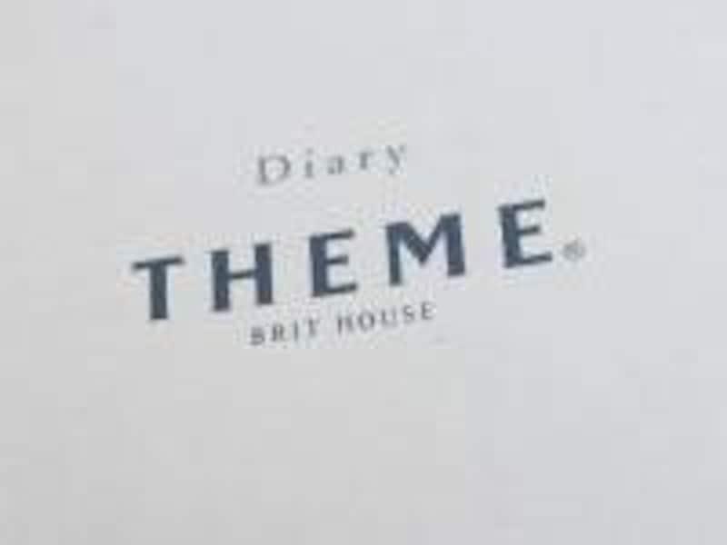 ブリットハウス THEME