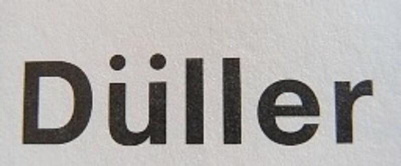 Duller デューラー