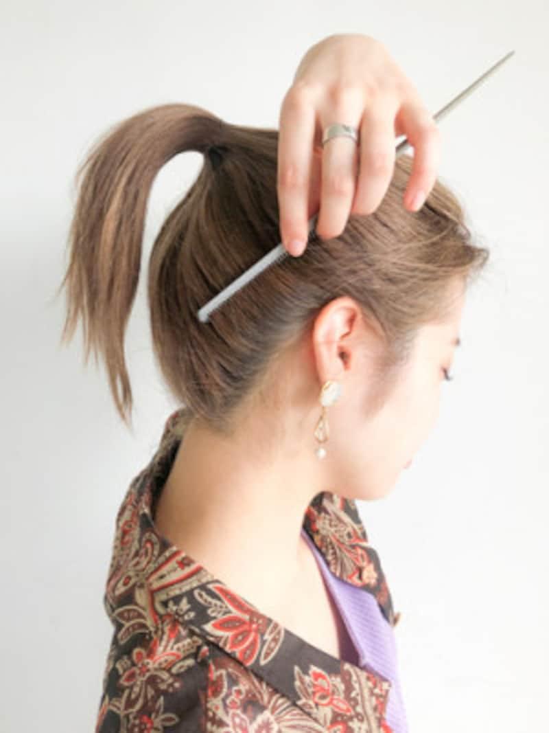 ポニーテールの作り方:毛流れを均一にする