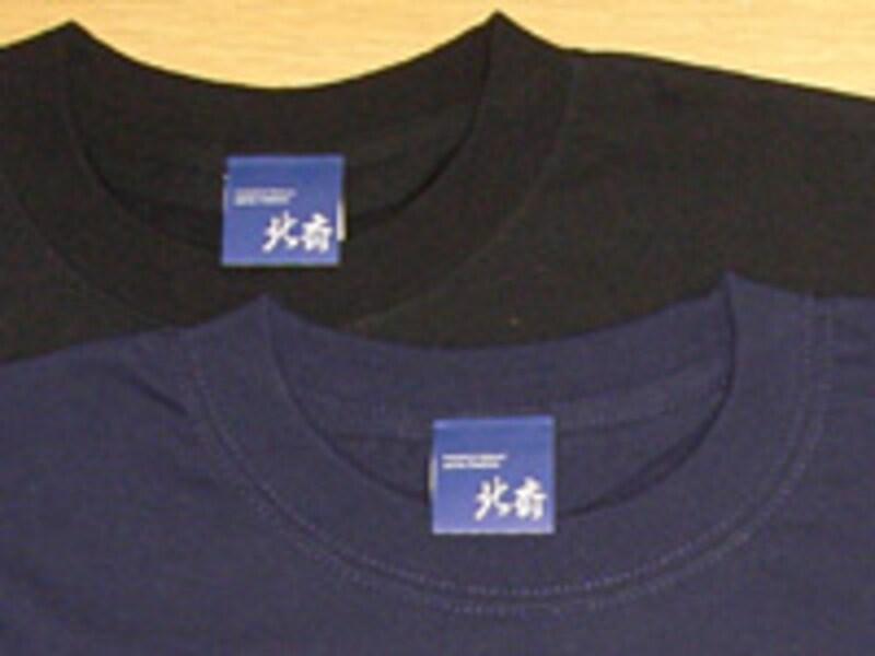 2種類のデザインはどちらも「着たい」