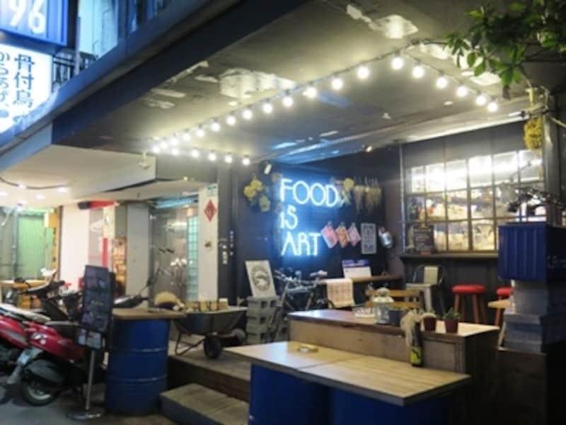 台湾・台北の夜を観光!おすすめナイトスポットで遊ぶ