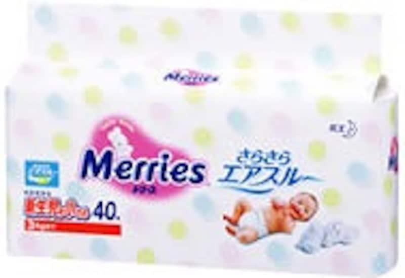 病産院メリーズ新生児用小さめ