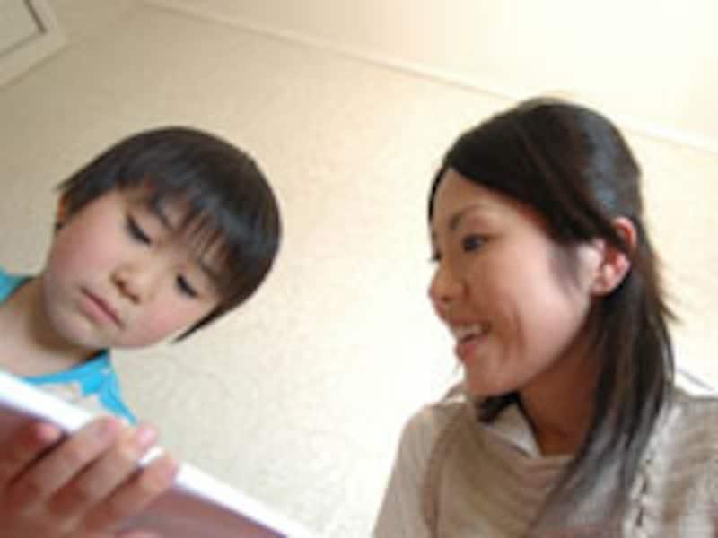 子どもを観察する