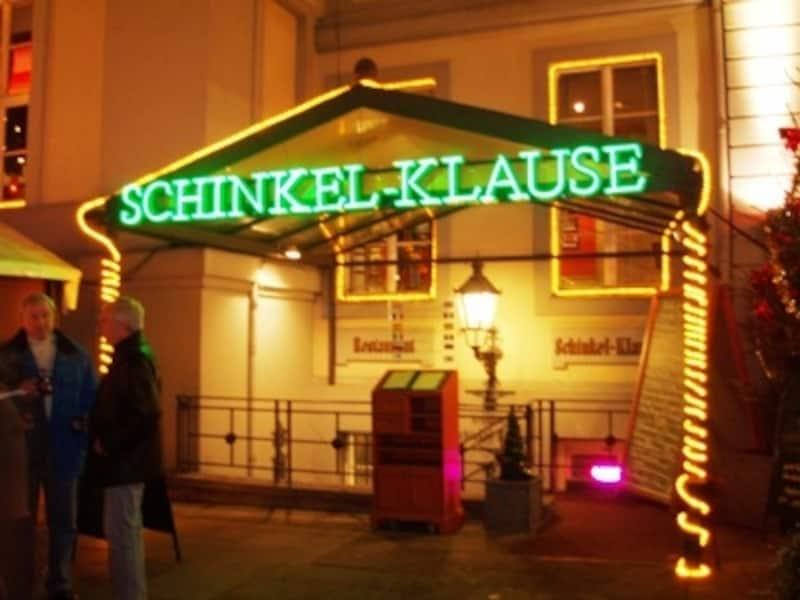 とにかく立地が便利な郷土料理店、シンケル・クラウゼ。