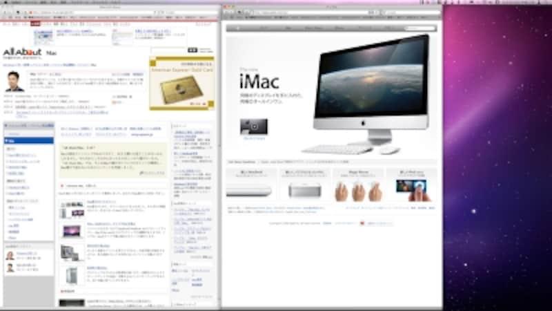 とにかくだだっ広いデスクトップですので、画面の中で迷子になりそうです(クリックで拡大)