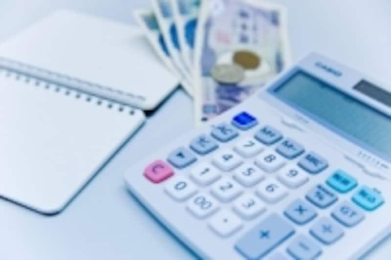 家族で等級を引き継げば保険料はグンとお安くなります! 積極的に利用しましょう!