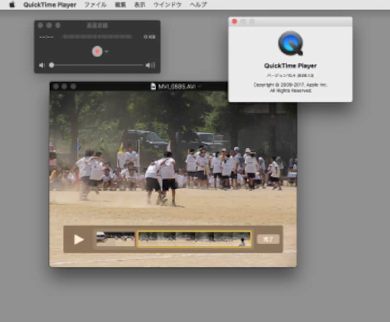 QuickTime Playerの使い方
