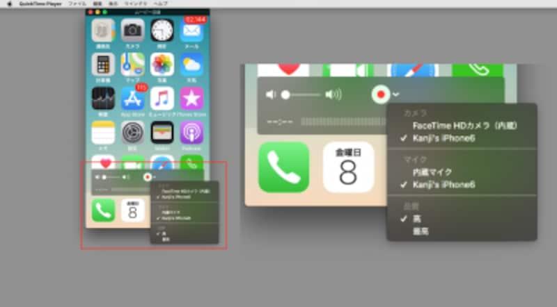 ウインドウにマウスを重ねて中央に表示されるコントローラーにある「∨」をクリックするとメニューが表示され、映像を取り込みたいデバイスを選択することができます(クリックで拡大)