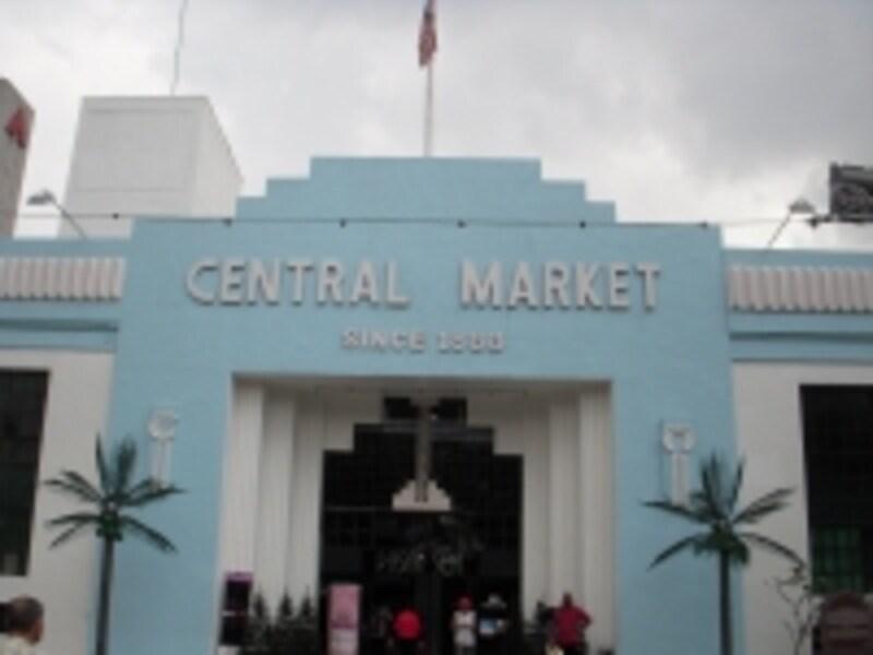 セントラルマーケットは、1888年に開かれた市場がその紀元。歴史あるマーケットなのです