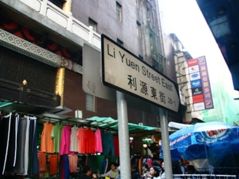 100香港ドル札や20香港ドル札が使いやすい