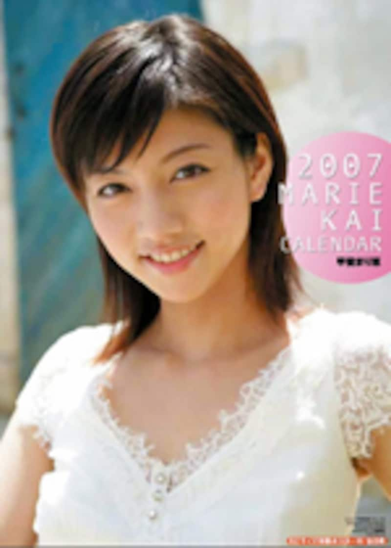 甲斐まり恵2007年カレンダー