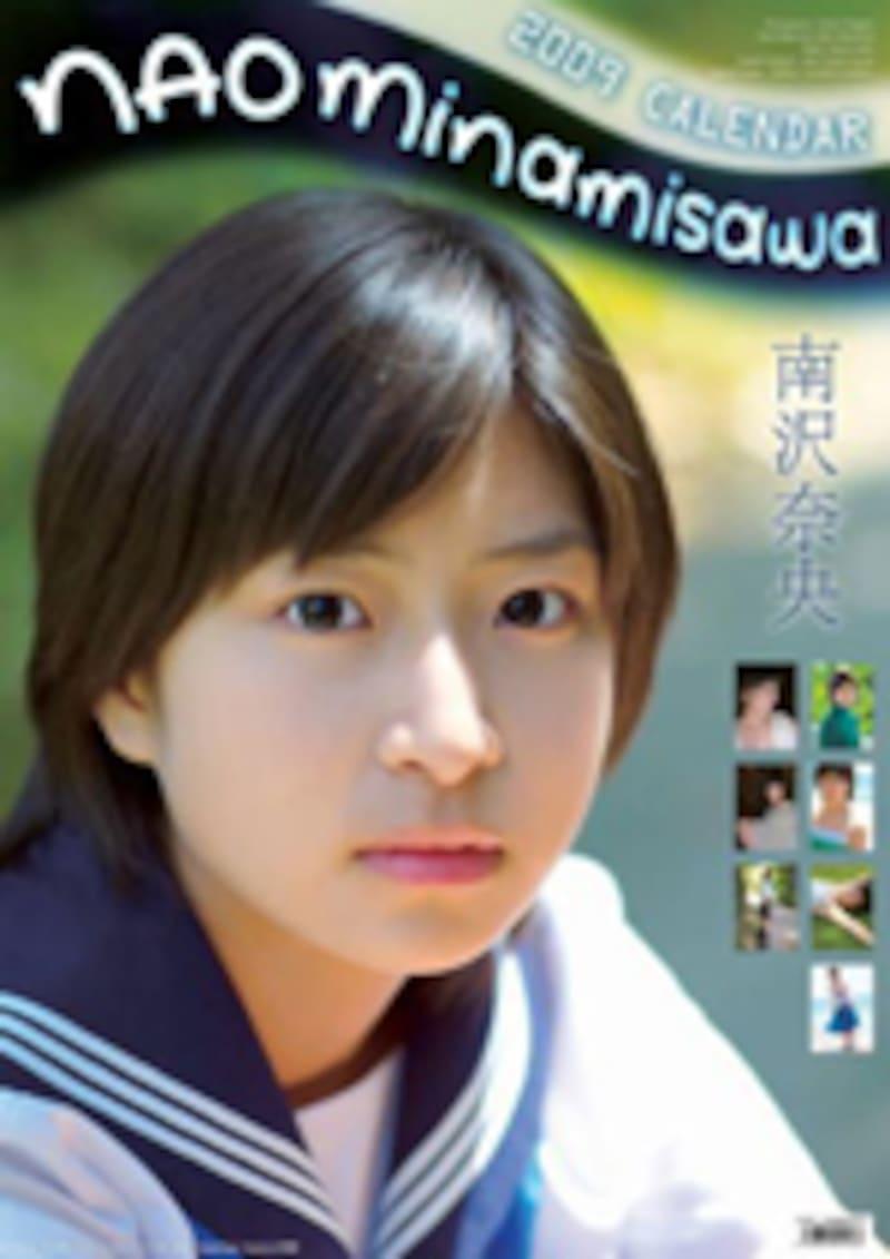南沢奈央2009年カレンダー