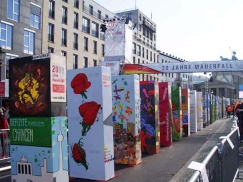 ベルリンの壁崩壊から20年。2009年11月には町を挙げての記念イベントが開催されました