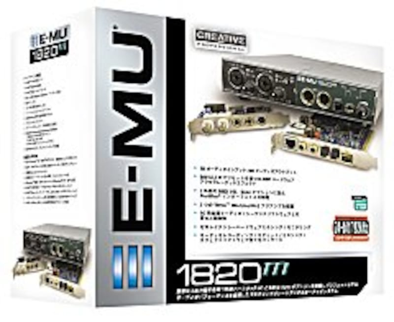 EMU-1820m