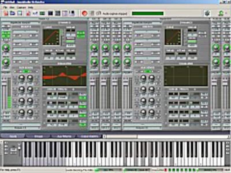 Giga Studio 3