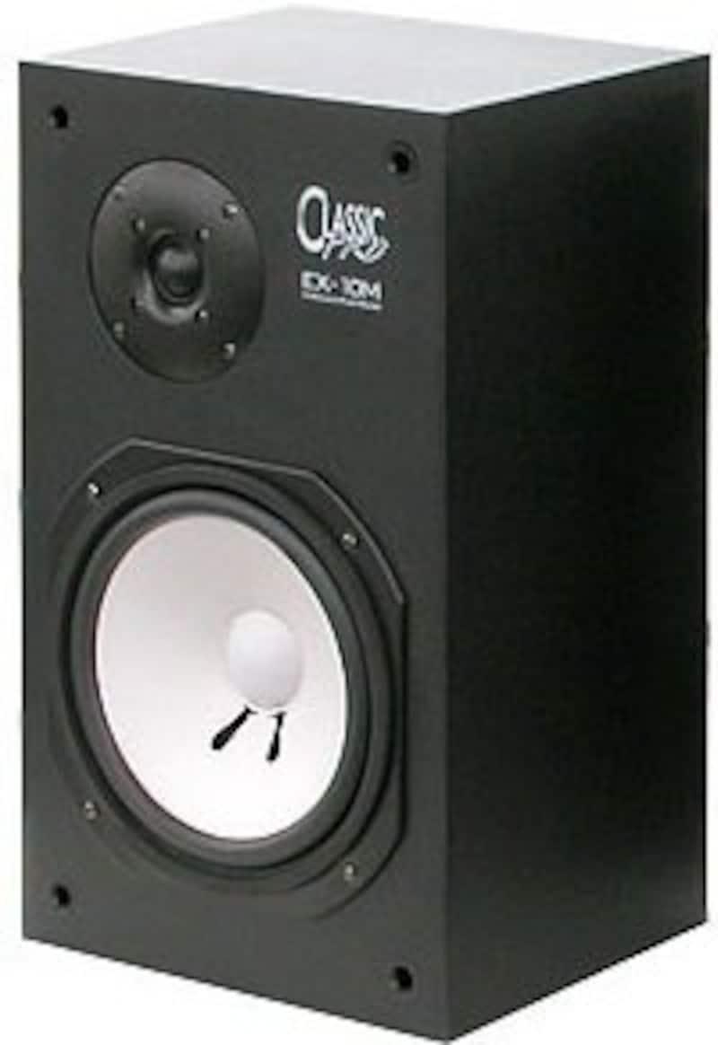 CLASSIC PRO EX10M