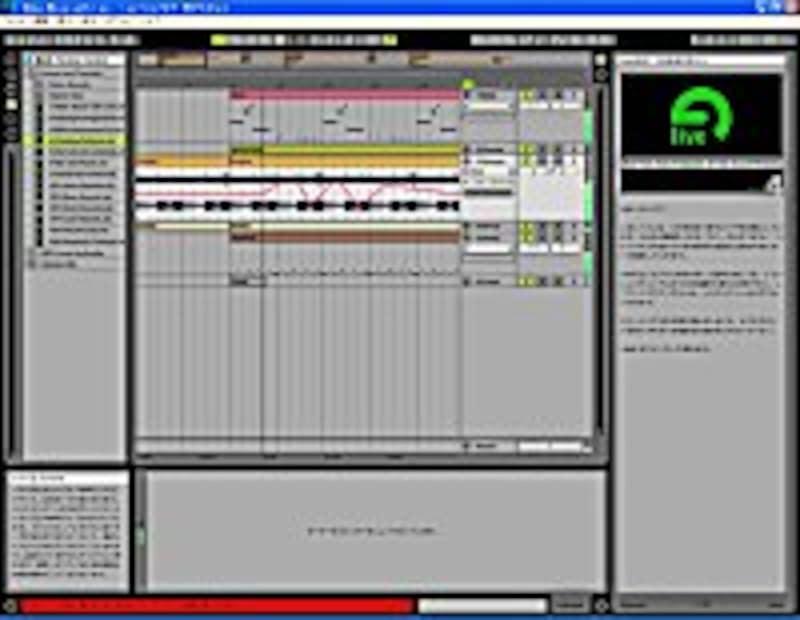 Ableton Live4 lite