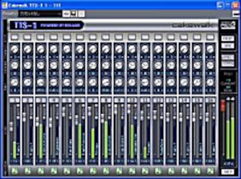 SONAR Home Studio 6