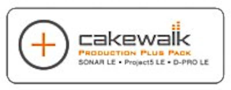 Cakewalk Production Plus Pack