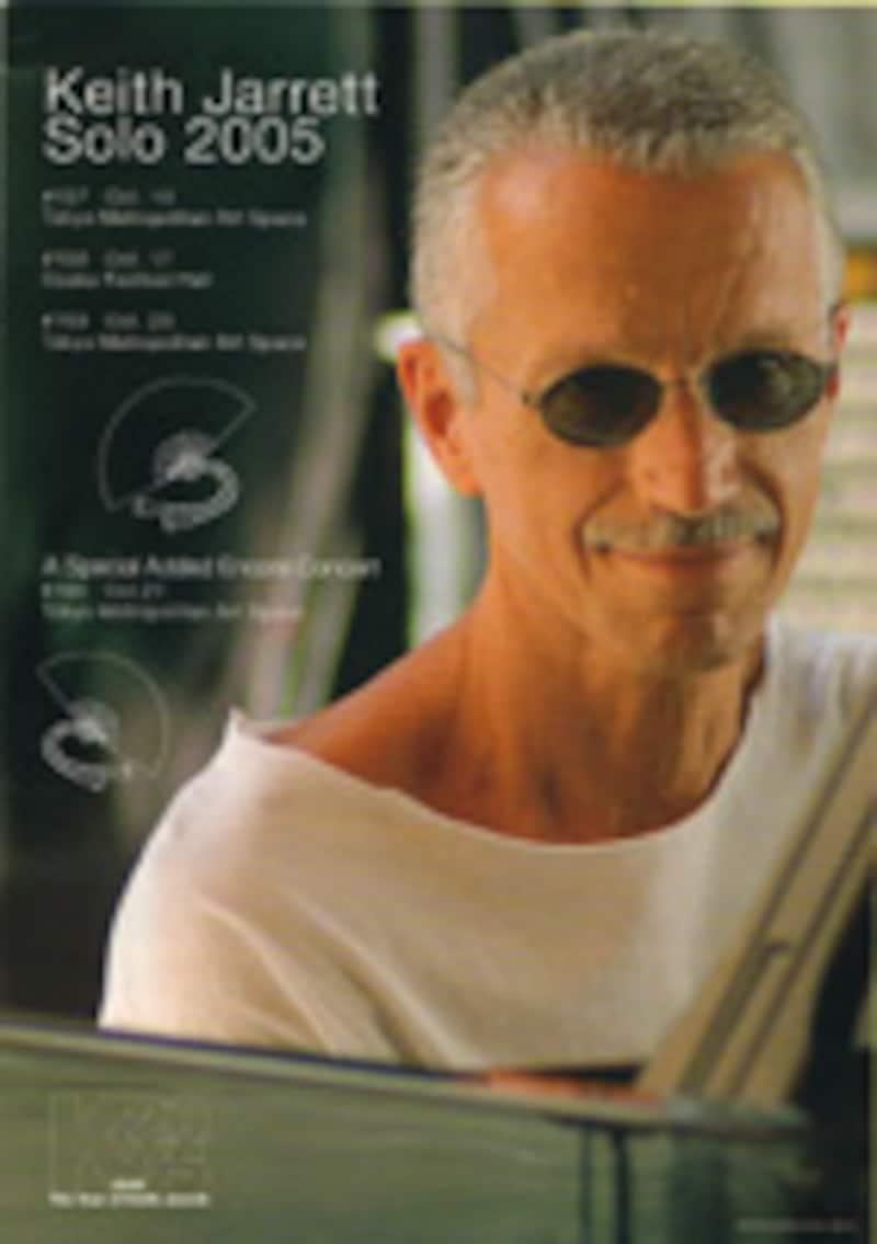 Keith Jarrett Solo 2005
