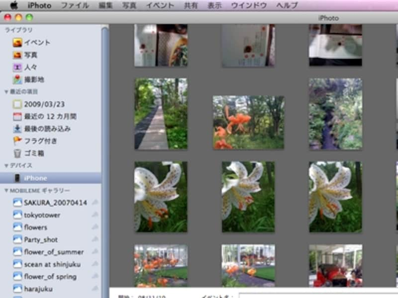 iPhoto左横のメニューにiPhoneが現れます。クリックすると写真や動画が一覧表示されます