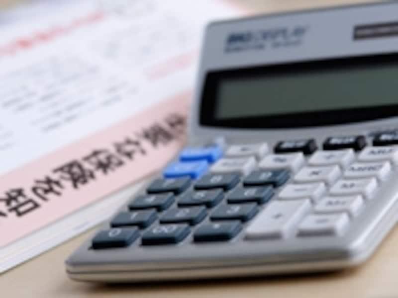 死亡保険金の非課税枠はいくら?