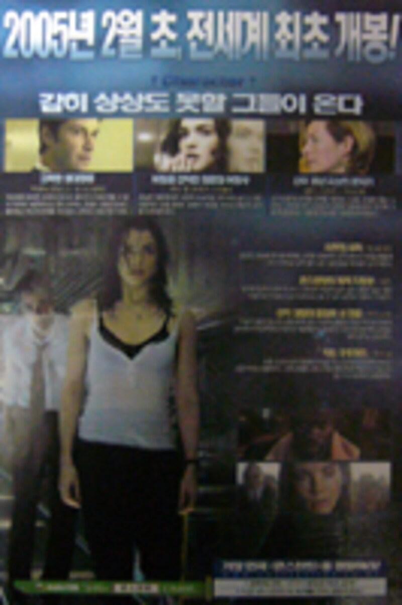 『コンスタンティン』(2004)[CONSTANTINE]キアヌ・リーブス来日