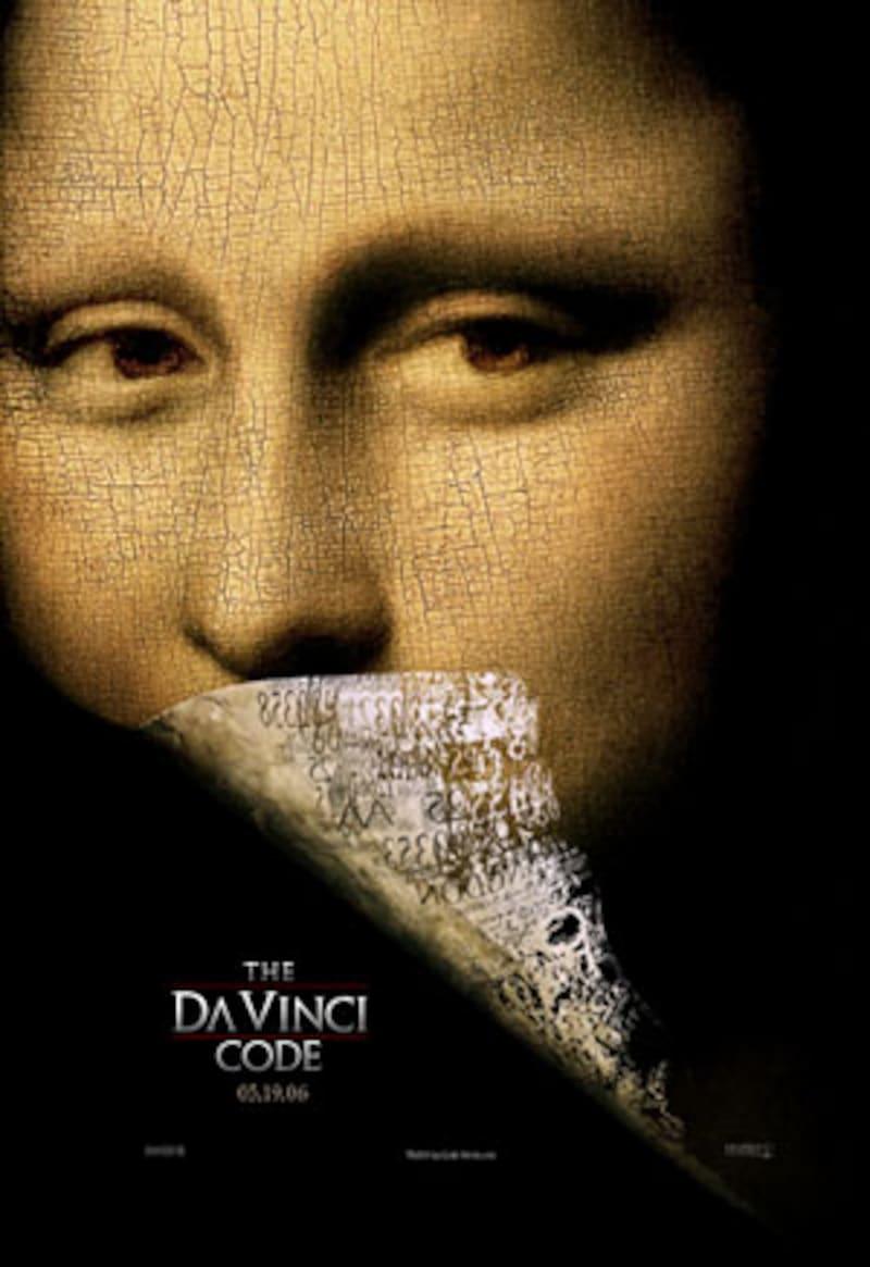 『ダ・ヴィンチ・コード』(2006)[The Da Vinci Code]