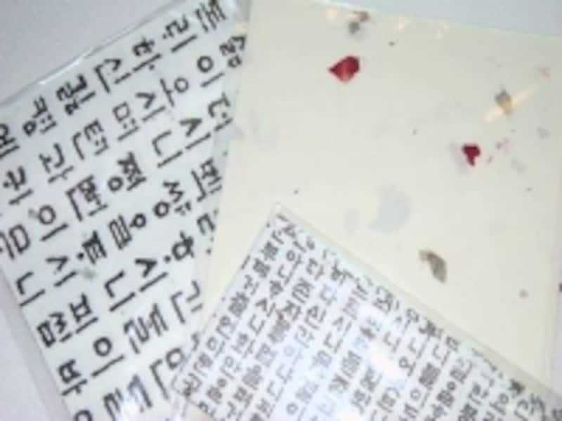 韓紙のレターセット。韓国から日本にお便りしてもいいですね