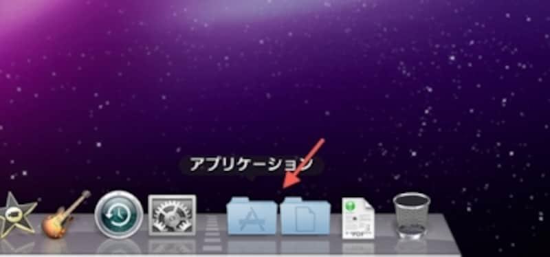 """※MacOSXv10.6SnowLeopardでは初回から登録されています。それ以前のバージョンでは""""アプリケーション""""フォルダをFinderからドラッグ&ドロップして登録する必要があります(クリックで拡大)"""