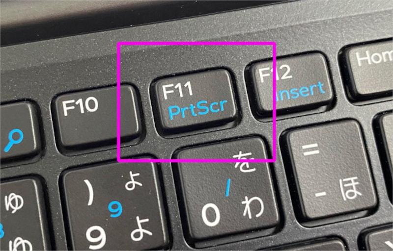 [PrintScreen]キーがキーボードの右上にあるタイプが多いです