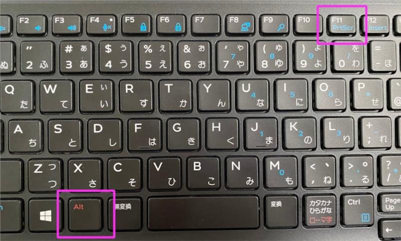 [Alt]キーを押しながら[PrintScreen]キーを押します