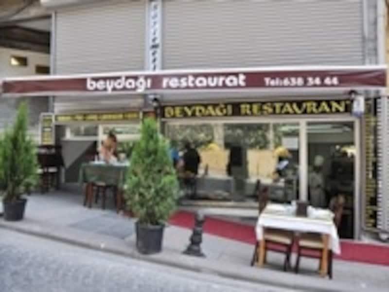 BeydagiRestaurant