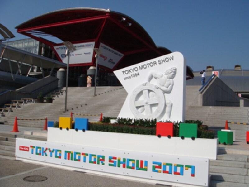 東京モーターショー会場正面