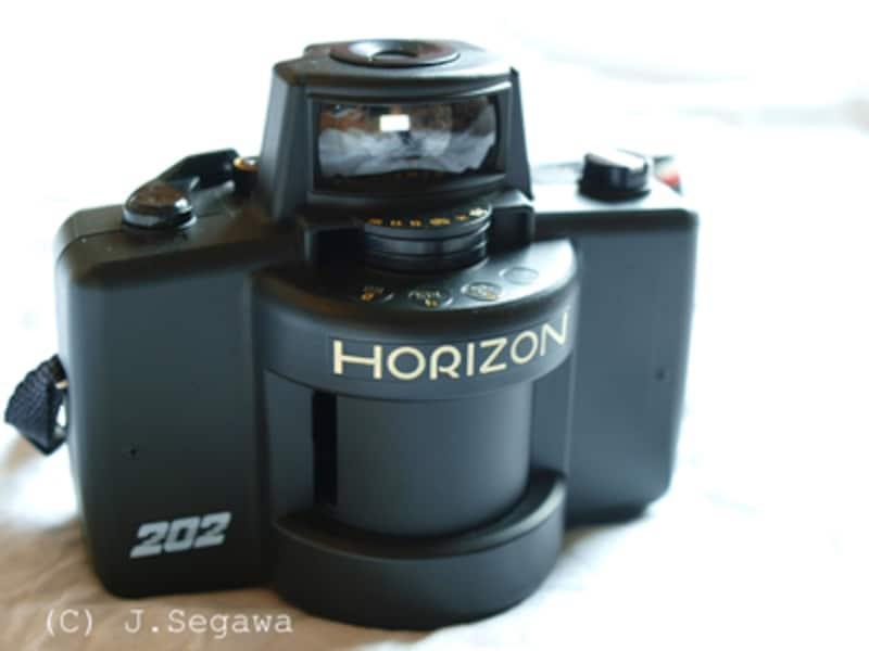 ホリゾン202
