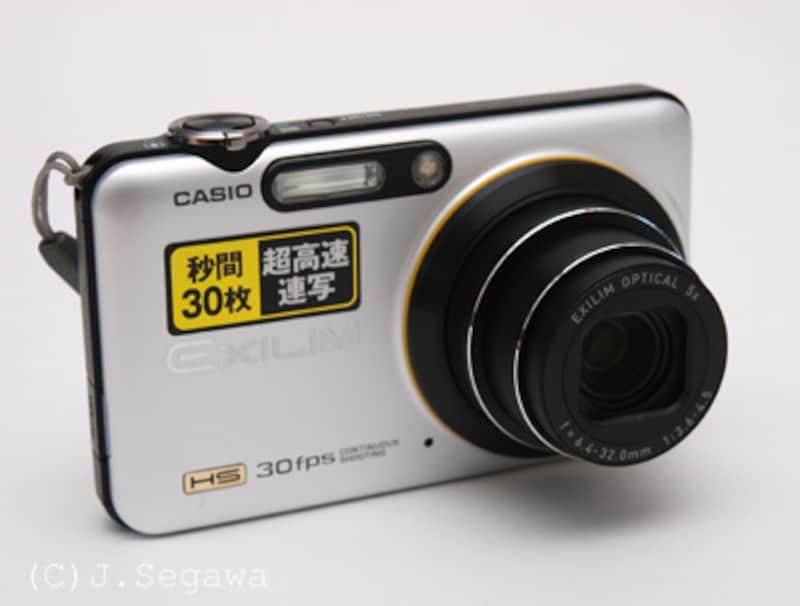 EX-FC100